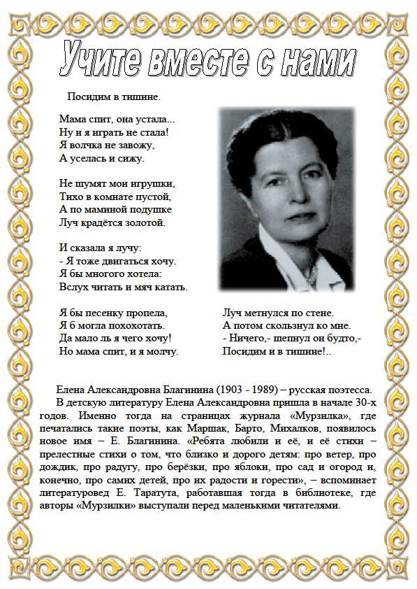 Русское домашнее пропел мам